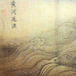 mer à l'encre de chine