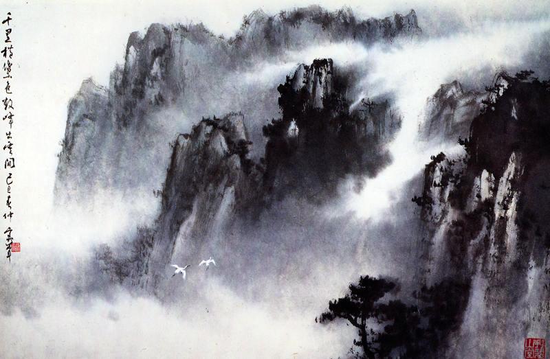 paydage de montagne encre de chine
