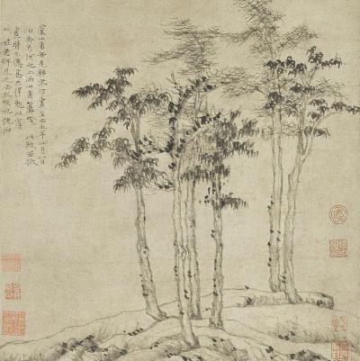 arbres dessinés à l'encre de chine