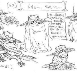 fiche-personnage-captain-harlock-leiji-matsumoto